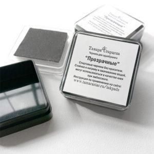 Штемпельная подушечка с прозрачными чернилами (клеем) для эмбоссинга