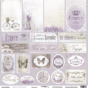Лист односторонней бумаги 30x30 от Scrapmir Карточки из коллекции French Provence