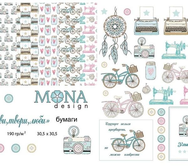 """Набор бумаги Мона Дизайн """"Живи, твори, люби"""""""