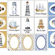 Набор карточек Побережье от Полкадот