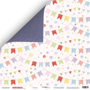 Лист двусторонней бумаги 30x30 от Scrapmir Флажки из коллекции Birthday Party
