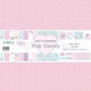 Набор бумаги Мона Дизайн Розовый единорог