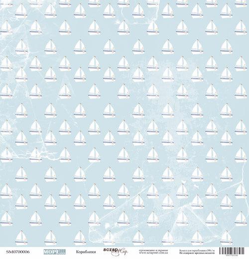 Лист односторонней бумаги 30x30 от Scrapmir Кораблики из коллекции Море