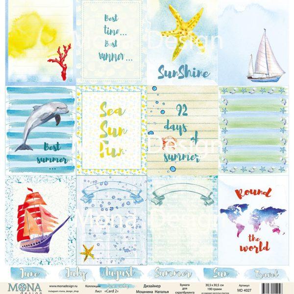 Лист бумаги Мона Дизайн Cards2 Sea Party