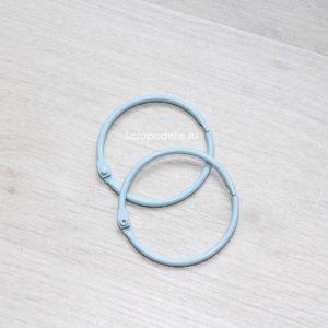Голубые кольца для альбома, 2 шт.