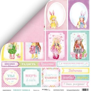 Лист двусторонней бумаги 30x30 от Scrapmir Карточки из коллекции Sweet Girls