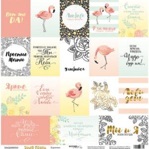 Лист односторонней бумаги с золотым тиснением Карточки Scrapmir Simple Flowers