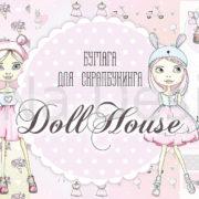 Набор односторонней бумаги Мона Дизайн Dollhouse