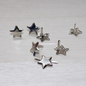 Брадс звездочка серебряного цвета, 1 шт.