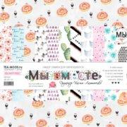 Набор бумаги Мы вместе от TEA-MOOD + ПОДАРОК купить в интернет магазине скрапбукинга Скраподелие