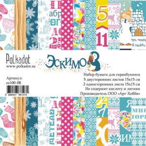 Набор бумаги Эскимо Polkadot 15x15, Артикул: es100-08