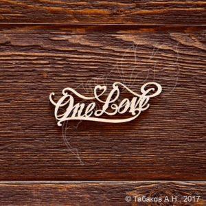 Чипборд Надпись One love, артикул CB706, бренд Art Lines
