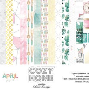 Набор бумаги Cozy home от April paper 30х30 см