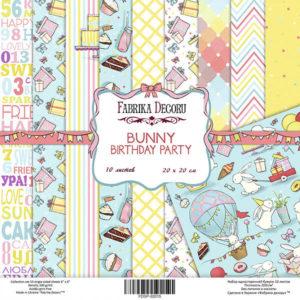Набор скрапбумаги Bunny birthday party 20x20 ТМ Фабрика Декору, артикул FDSP-02015