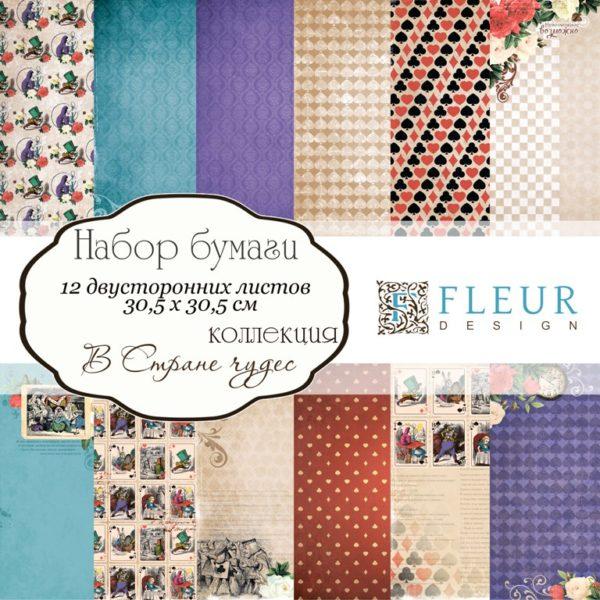 Набор бумаги В стране чудес Флер Дизайн 30,5х30,5, артикул FD1005230
