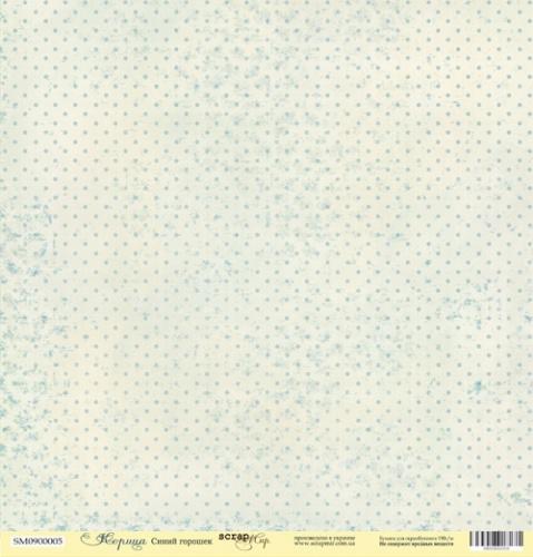 Лист Синий горошек из коллекции Корица Scrapmir
