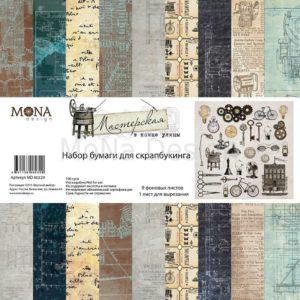 Набор бумаги Мастерская в конце улицы MoNa Design