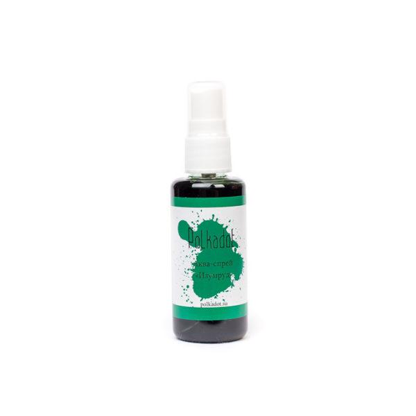 spray-18 Аква-спрей Изумруд