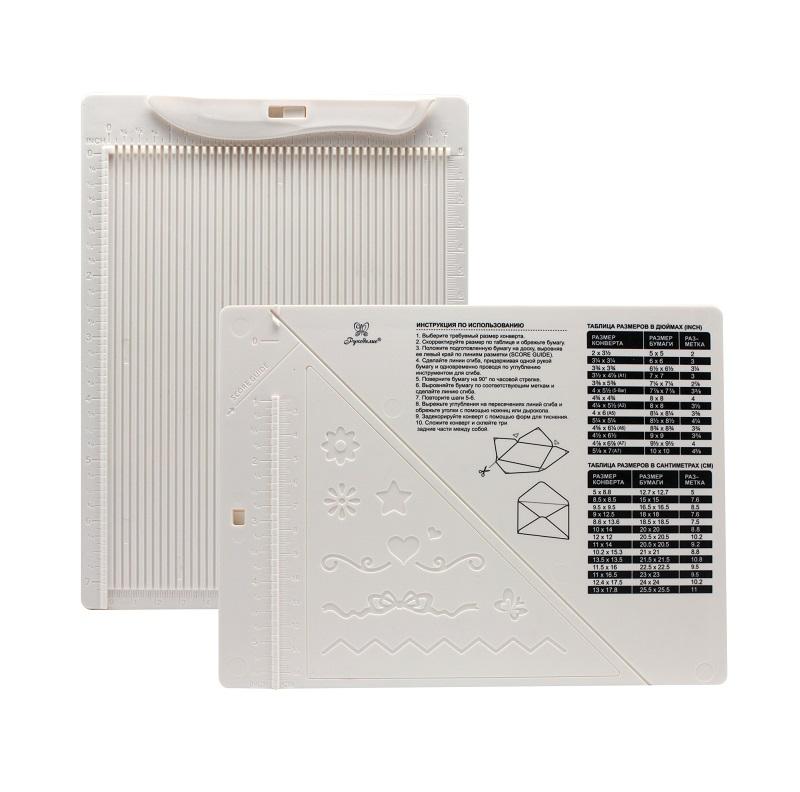 """DDB-02 Доска для создания конвертов и открыток """"Рукоделие"""" (21,5x16,2x0,7см)"""