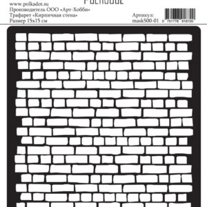 mask500-02 Трафарет Кипричная стена Polkadot