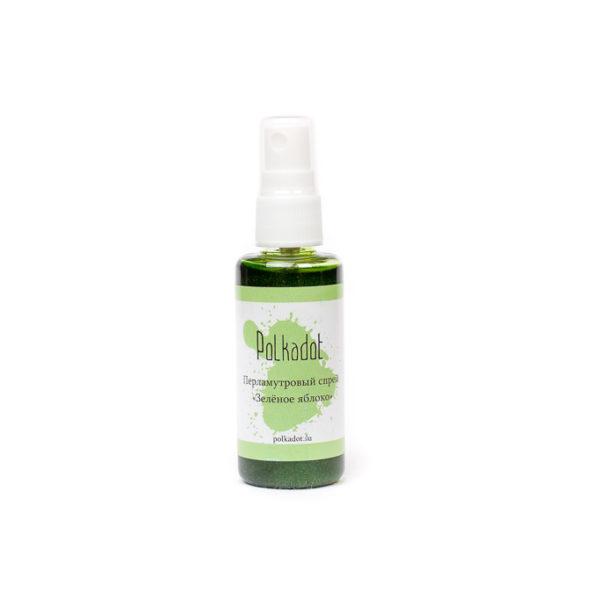 spray-32 Перламутровый спрей Зеленое яблоко Polkadot