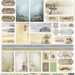 SM1500012 Лист Карточки Мистер Винтаж от Scrapmir