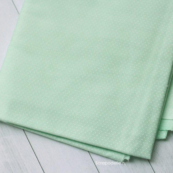 Ткань светло-зеленая в точку