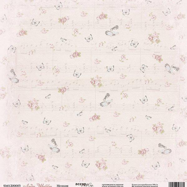 SM1200005 Лист Мелодия из коллекции Леди Шебби