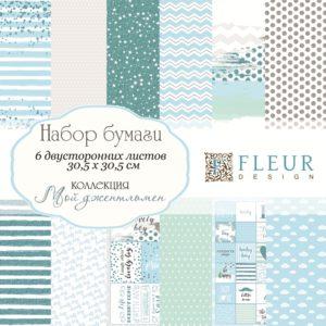 Набор бумаги Мой джентльмен Флер Дизайн 30,5х30,5, артикул FD1005630