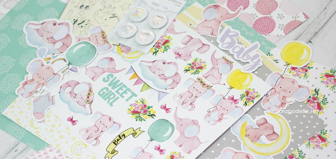 Little elephant коллекция ТМ Фабрика Декору
