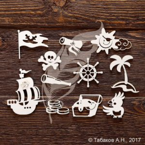 CB937 Набор Пираты
