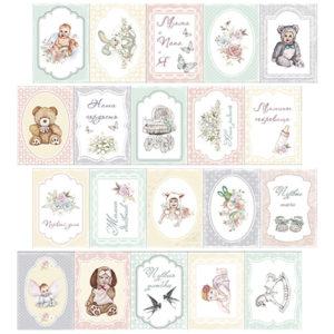 Лист Карточки Baby shabby (набор 1) 01011-1