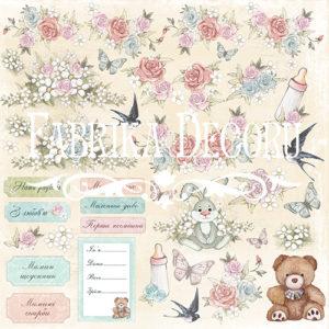 Лист для вырезания Baby shabby (НА УКРАИНСКОМ) 01011-3ukr
