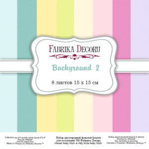 """Набор скрапбумаги """"Backgrounds 2"""", 15*15 ТМ Фабрика Декору FDSP-03002"""