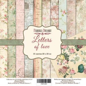 Набор скрапбумаги Letters of love 20*20 ТМ Фабрика Декору FDSP-02001