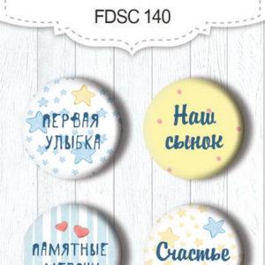 Скрапфишки Набор 140 Фабрика Декору FDSC-140