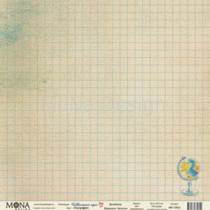 Лист География коллекция Школьная пора, артикул 72622