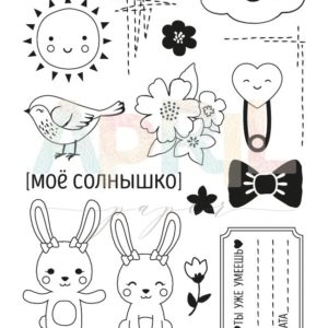 Набор штампов Детские мечты девочки, артикул girl-011-05