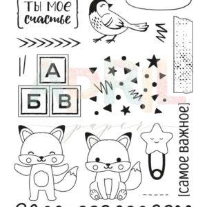 Набор штампов Детские мечты мальчики, артикул boy-012-05