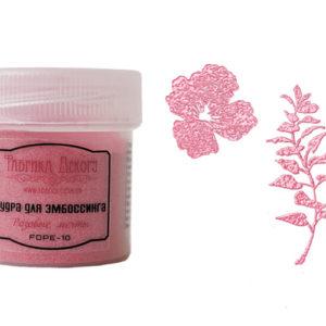 Пудра для эмбоссинга Розовые мечты Фабрика Декору, артикул FDPE-10