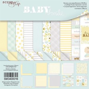 Набор бумаги Smile Baby 20х20 см для скрапбукинга, артикул SM3400016