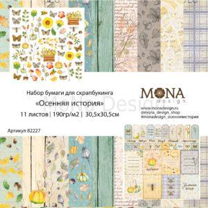 Набор бумаги Осенняя история 30х30 см, артикул 82227