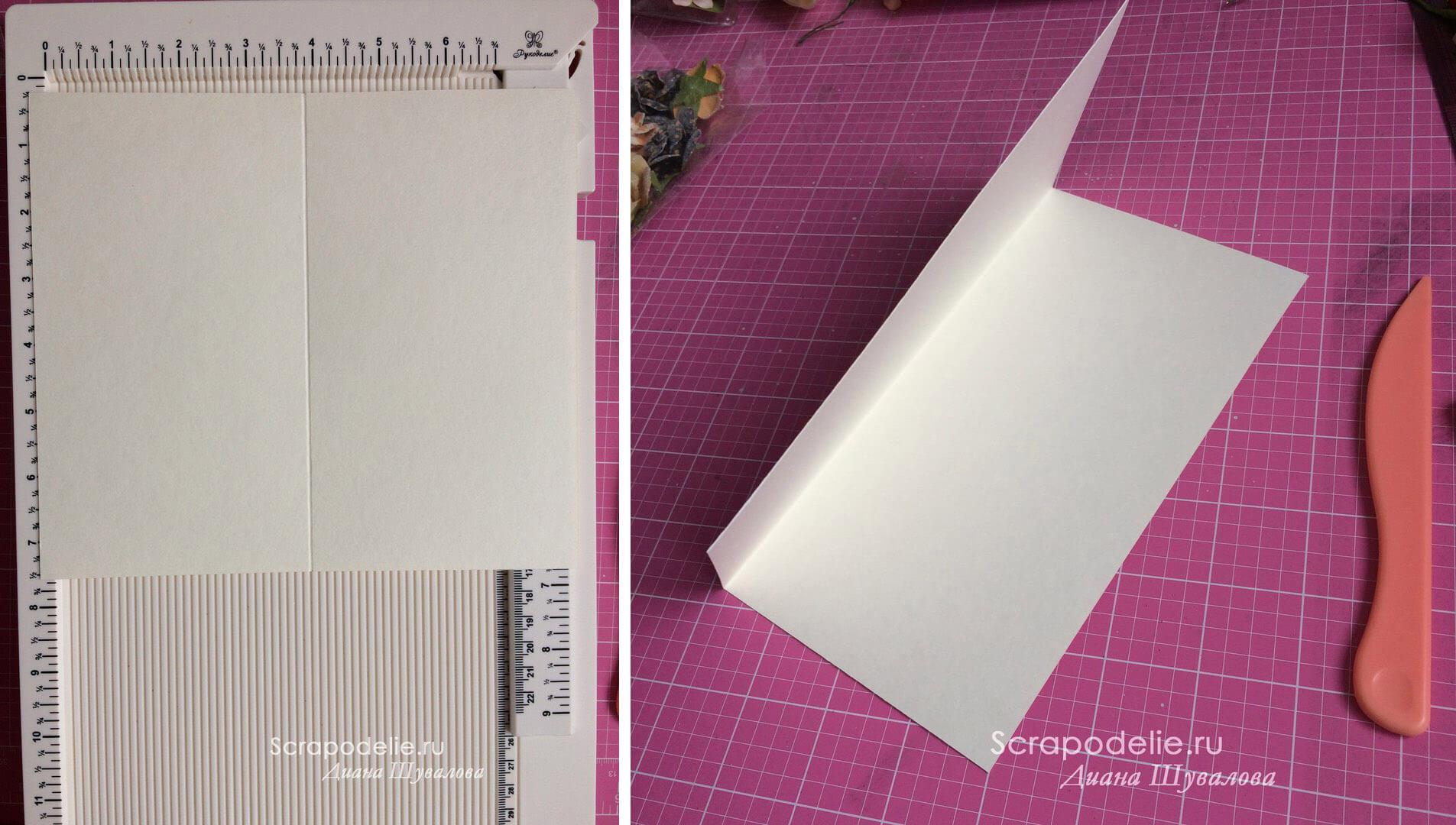 Заготовка для открыток из акварельной бумаги