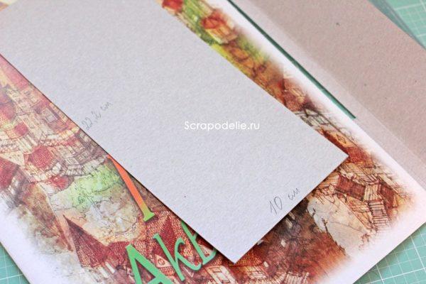Мягкая обложка для скрапбукинг альбома своими руками, шаг 2