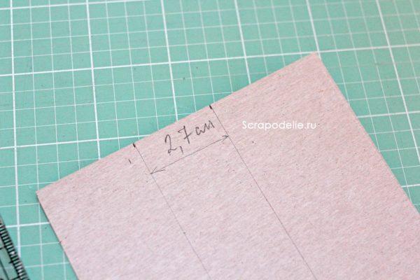 Мягкая обложка для скрапбукинг альбома своими руками, шаг 3