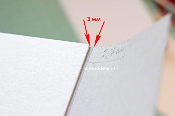 Мягкая обложка для скрапбукинг альбома своими руками, шаг 8