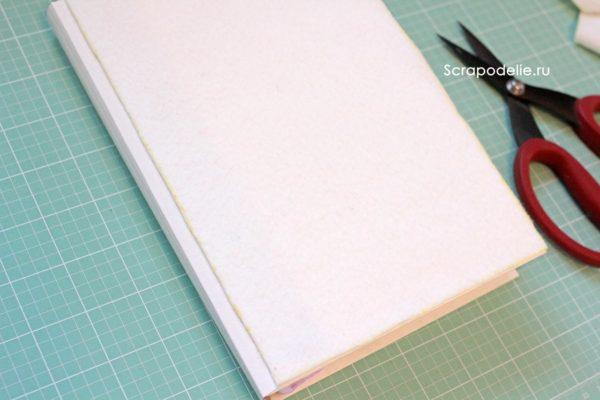 Мягкая обложка для скрапбукинг альбома своими руками, шаг 13