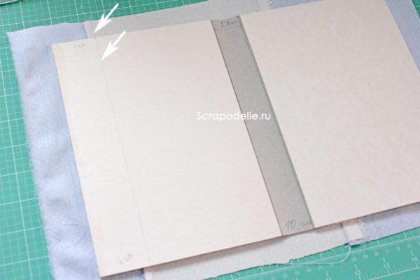 Мягкая обложка для скрапбукинг альбома своими руками, шаг 16