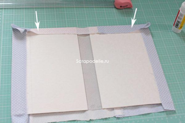 Мягкая обложка для скрапбукинг альбома своими руками, шаг 21