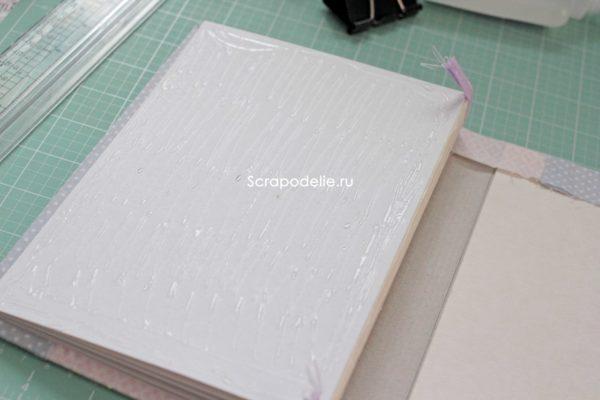 Мягкая обложка для скрапбукинг альбома своими руками, шаг 26